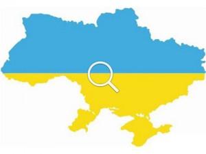 как найти человека в украине по фамилии и имени, в днр или в лнр