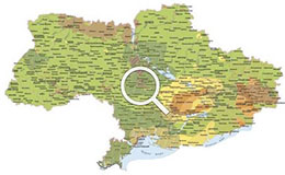 Как найти человека на Украине по фамилии?