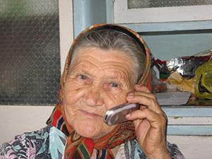 мы смогли найти бабушку в россии