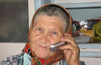 Удачные поиски бабушки в России