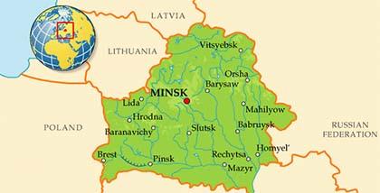 Поиски биологической мамы в Белоруссии, Могилеве