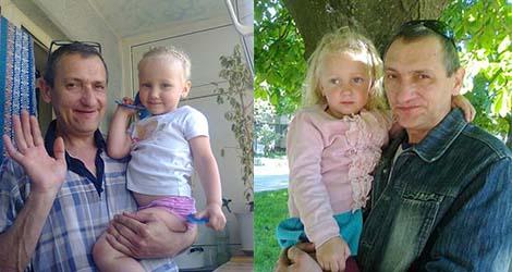 Успешные поиски родственника в Украине