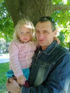 поиски родственника в украине