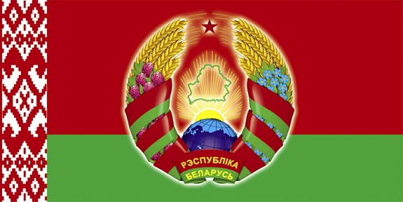 мы знаем как найти человека в белоруссии